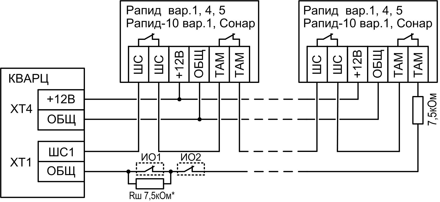 Схема пожарной сигнализации кварц фото 978